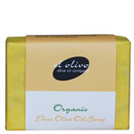 Organic Olive Oil Soap (Gold)